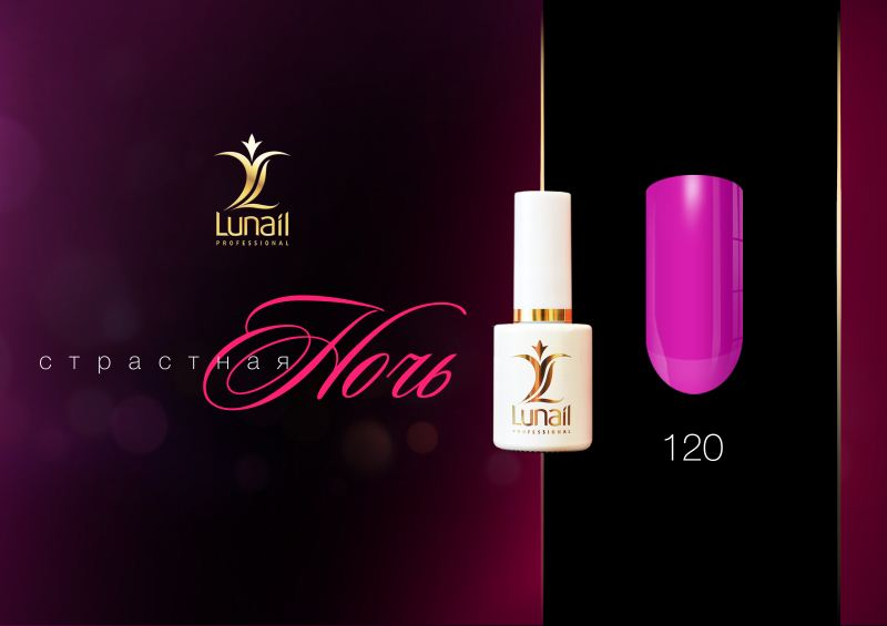 Gel polish 120 Lunail 10ml