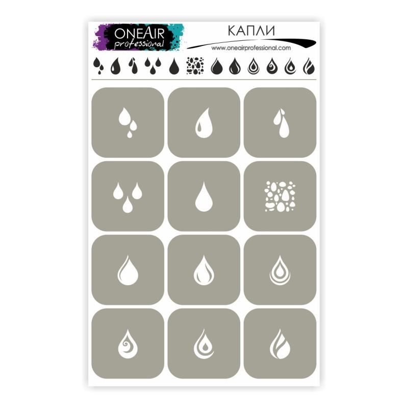 "Stencils for airbrushing on nails OneAir ""Drops"""