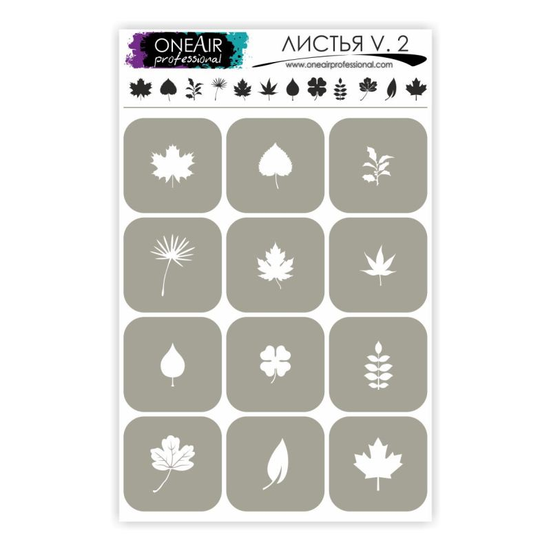 "Stencils for airbrushing on nails OneAir ""Leaves V. 2"""