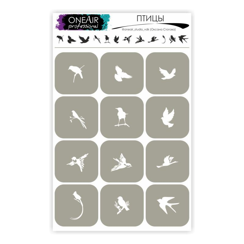 """Stencils for airbrushing on nails OneAir """"Birds"""""""
