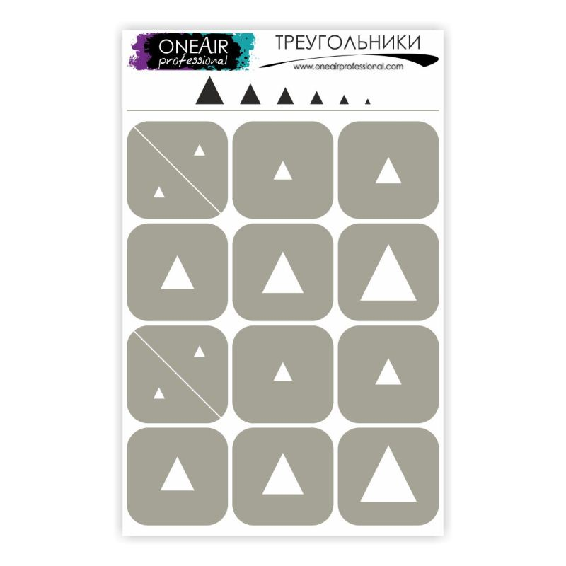 "Stencils for airbrushing on nails OneAir ""Triangles"""