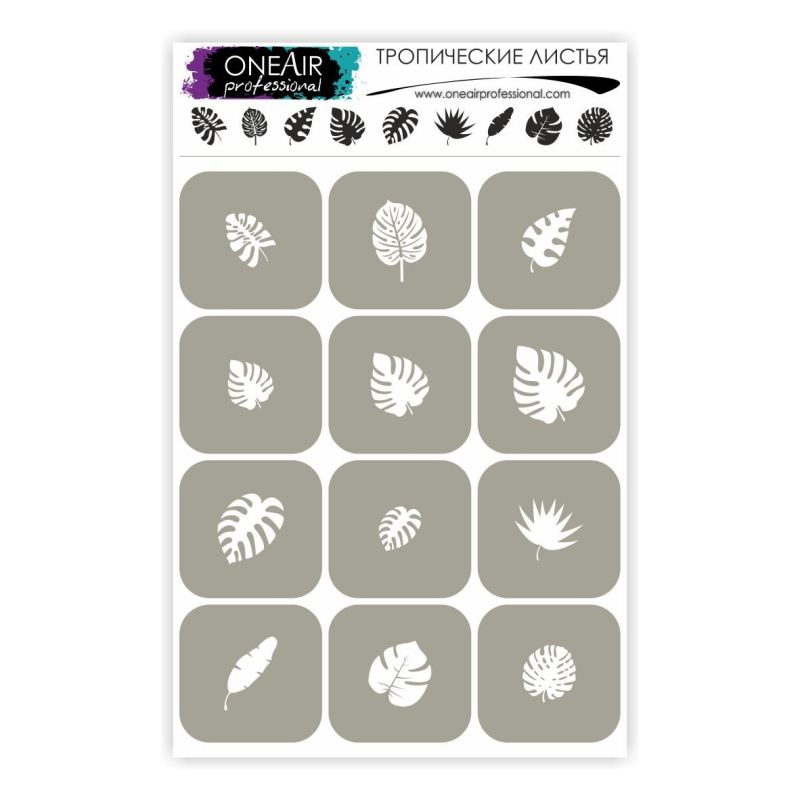 "Stencils for airbrushing on nails OneAir ""Tropical leaves"""
