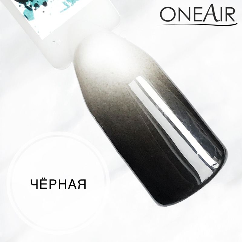 Paint for airbrushing OneAir Black 10ml