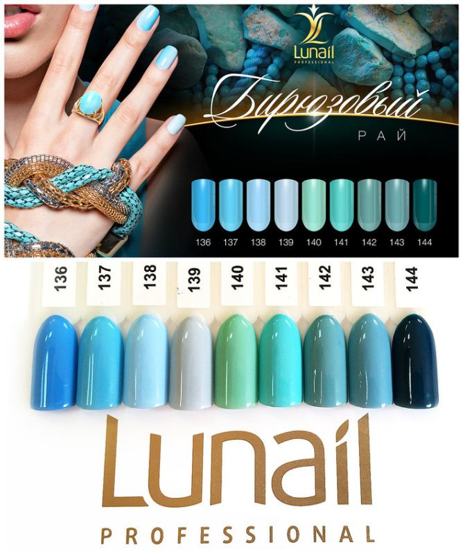 Gel polish 137 Lunail 10ml