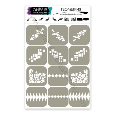 "Stencils for airbrushing on the nails OneAir ""Geometry"""