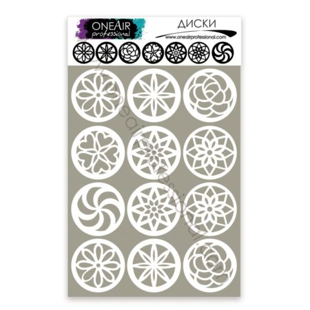 """Stencils for airbrushing OneAir """"Discs"""""""