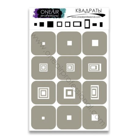 "Stencils for airbrushing OneAir ""Squares"""