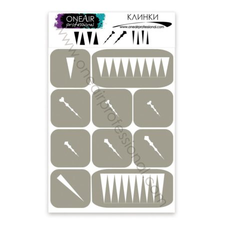 "Stencils for airbrushing OneAir ""Stilettos"""
