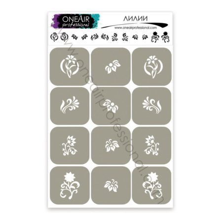 """Stencils for airbrushing on nails OneAir """"Lilies"""""""