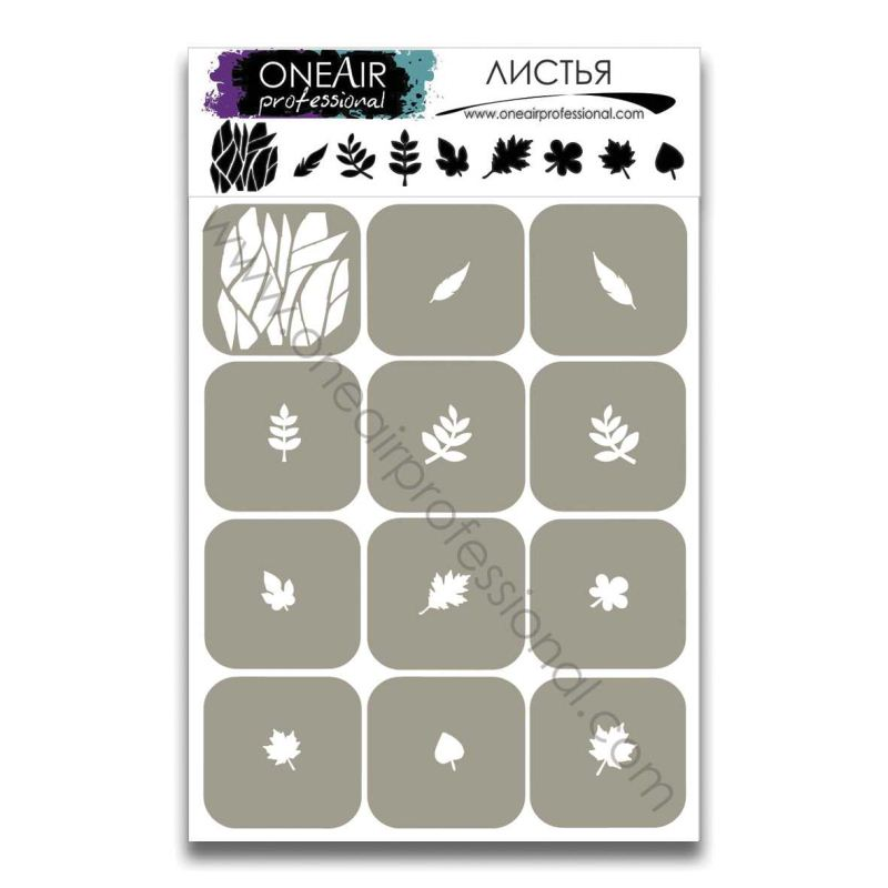 """Stencils for airbrushing on the nails OneAir """"Leaves"""""""