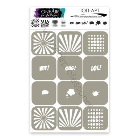 "Stencils for airbrushing OneAir ""Pop Art"""