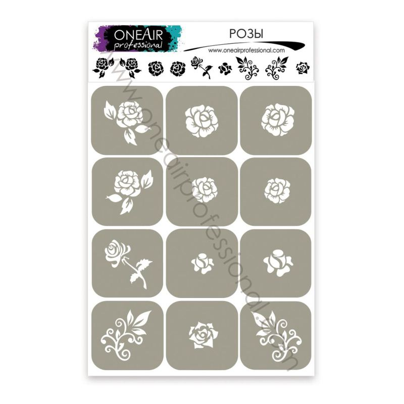 """Stencils for airbrushing OneAir """"Roses"""""""