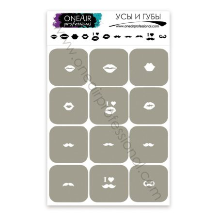 "Stencils for airbrushing on nails OneAir ""Moustache and lips"""