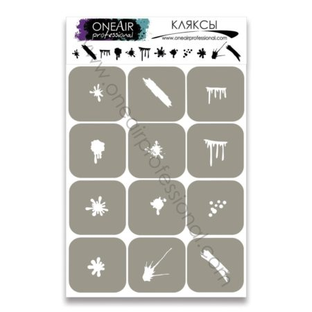 "Stencils for airbrushing on the nails OneAir ""Blots"""