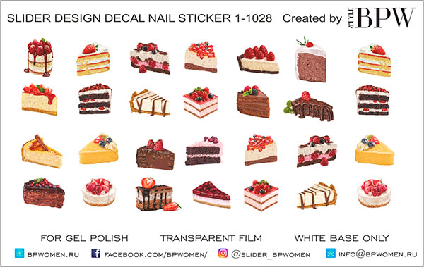 Decal nail sticker Cakes