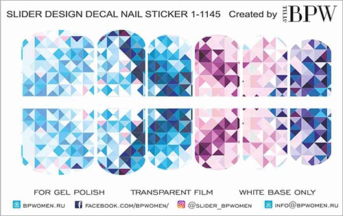 Decal sticker Abstract