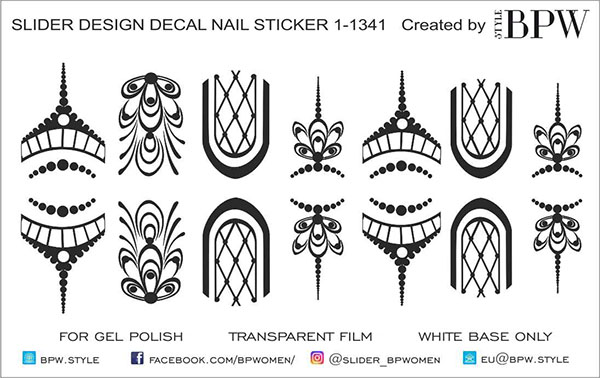 Decal nail sticker Graphic pattern