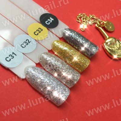 """Gel polish """"Yuki"""" C31 Lunail 10ml"""