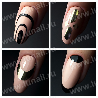 Gel polish 170 Lunail 10 ml