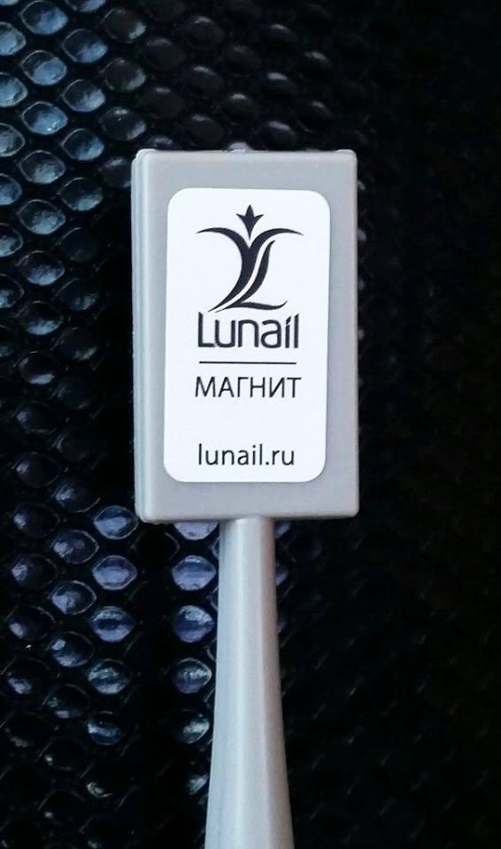 Μαγνήτης Lunail