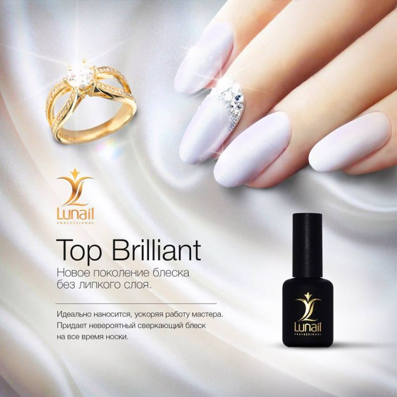 Top Brilliant Lunail without sticky layer 10 ml