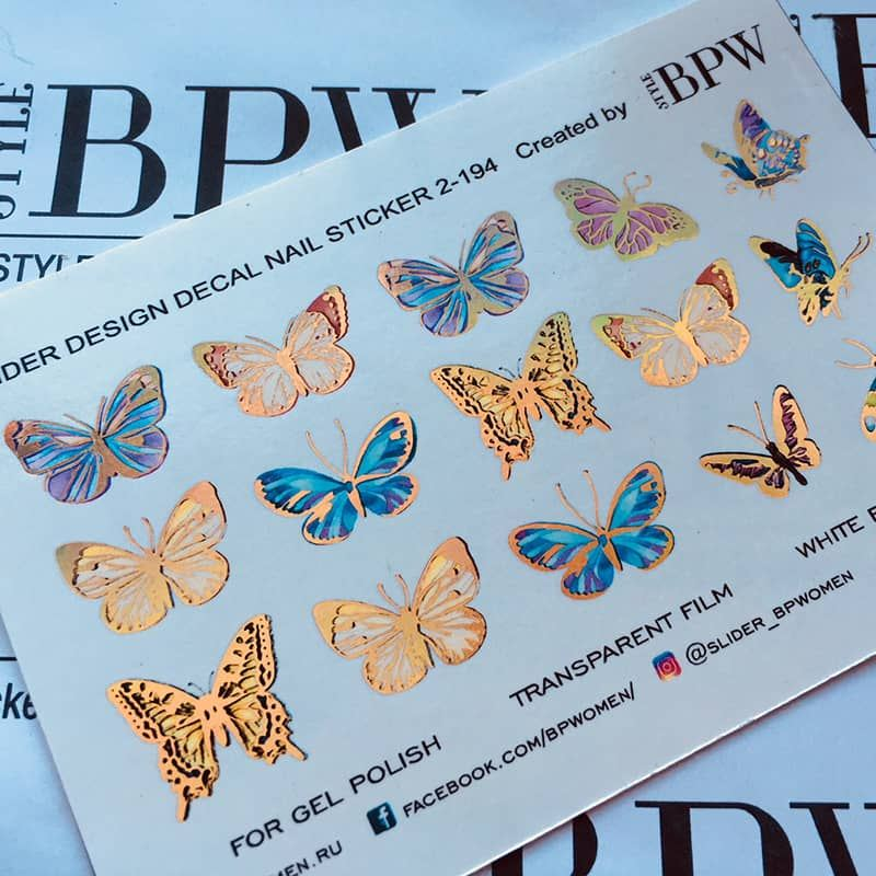 Decal nail sticker Butterflies Gold Holo