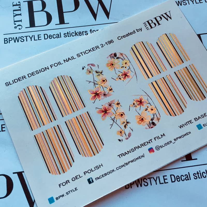 Decal nail sticker Flowers & Stripes Gold Holo