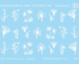 Decal nail sticker White flowers 2