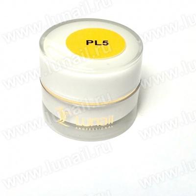 3D Plasticine Lunail PL5 (peach) 5 g