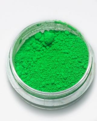 Fluorescent neon pigment Lunail (green)
