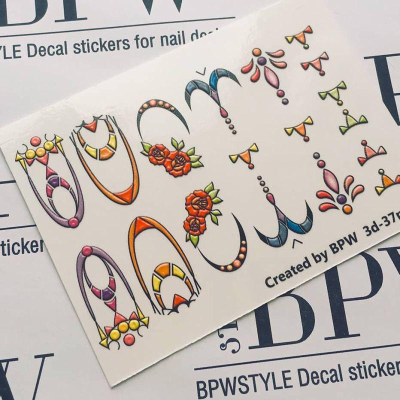 Decal sticker 3D effect Sweetbloom