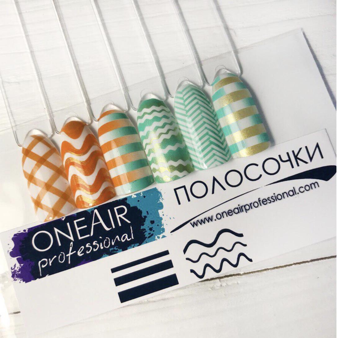 "Stencils for airbrushing OneAir ""Stripes"""