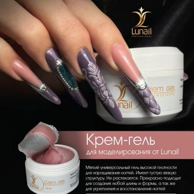 Cream-gel for modeling UV nail Lunail 50 ml