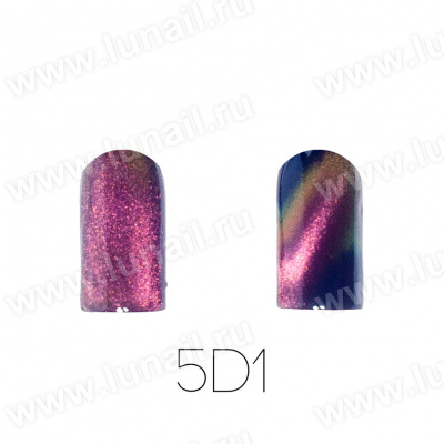 Gel polish 5D1 Lunail 10ml
