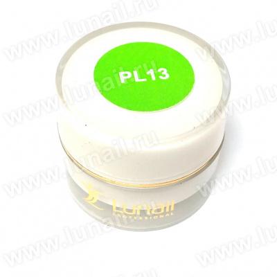 3D Plasticine Lunail PL13 (lime) 5 g