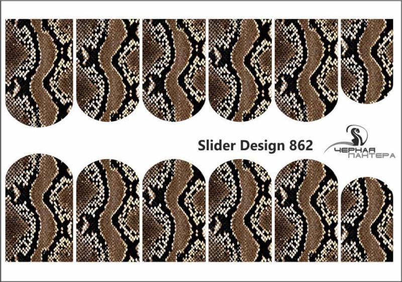 Decal Nail Sticker Snake Skin