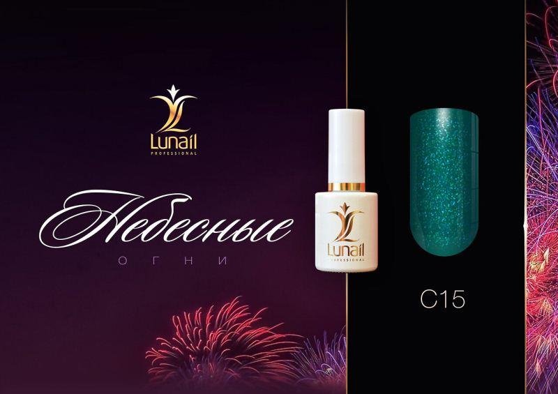 Gel-Lac C15 Lunail 10ml