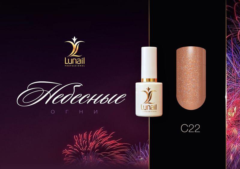 Gel-Lac C22 Lunail 10ml