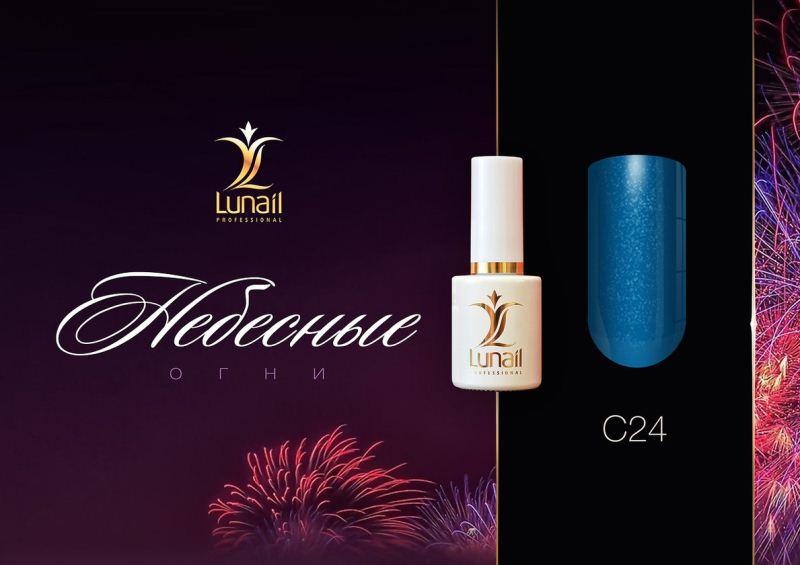 Gel-Lac C24 Lunail 10ml
