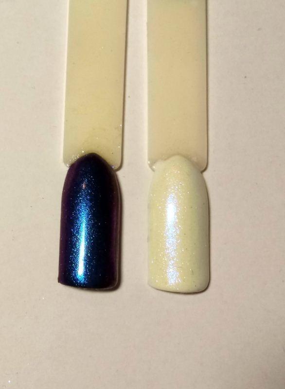 Pigment Northern Lights SS-05