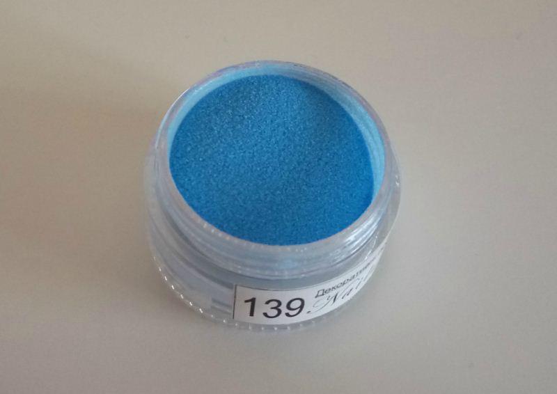 Άμμος Blue matte 139