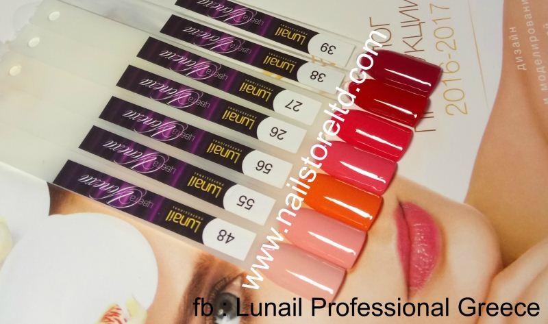 Gel polish 55 Lunail 10ml