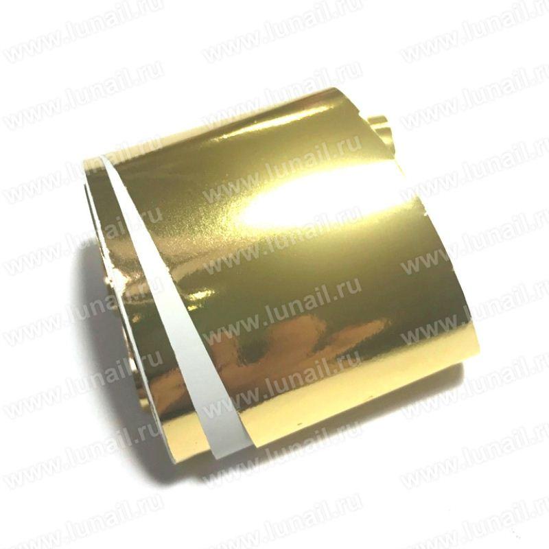 Foil gloss gold