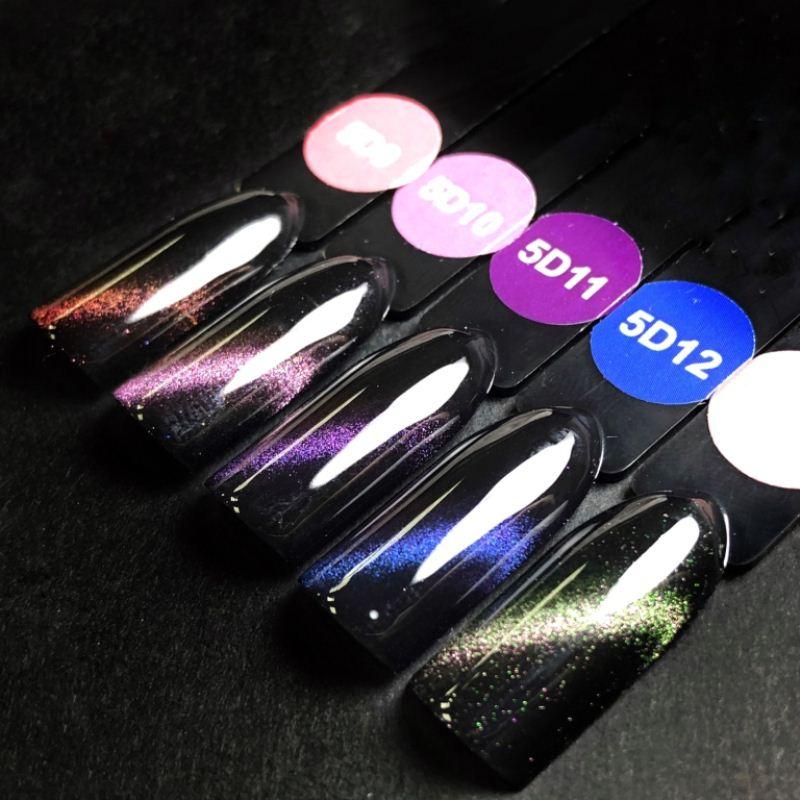 Gel polish 5D10 Lunail 10ml