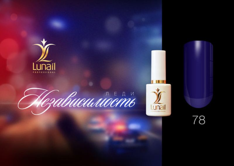 Gel polish 78 Lunail 10ml