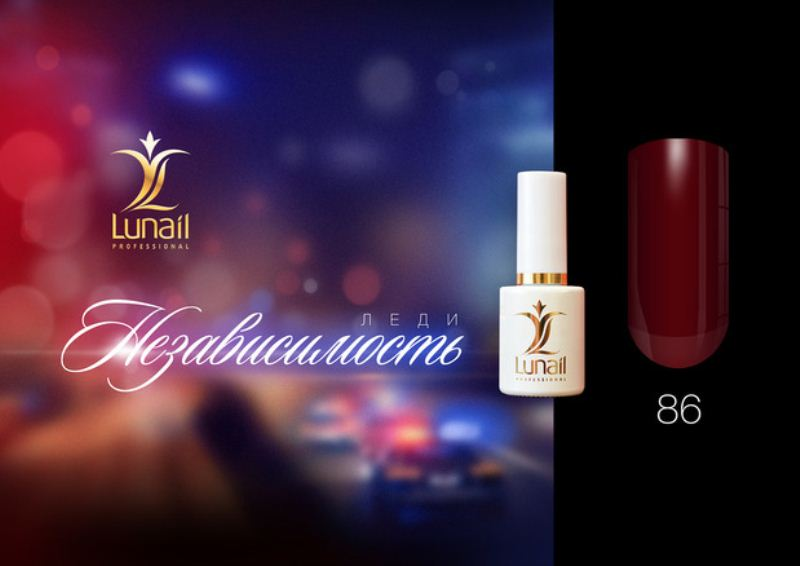 Gel Polish 86 Lunail 10ml