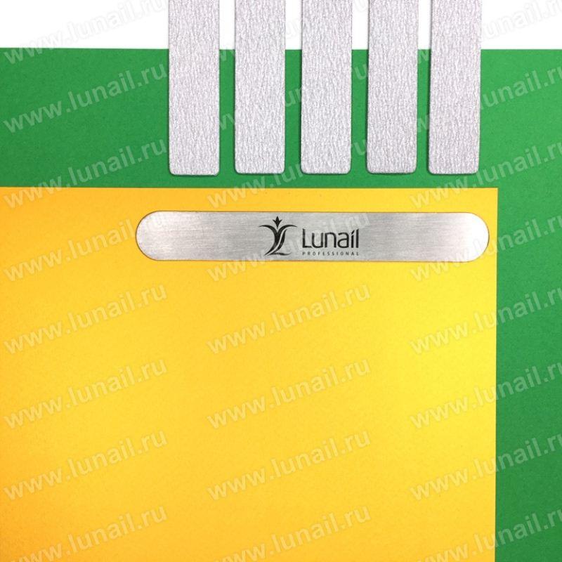 Μεταλλική βάση λίμας Lunail Maxi 18 / 130mm