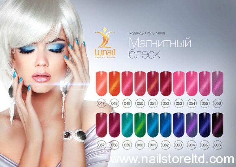 Gel Polish 058 Lunail Magnetic 10ml