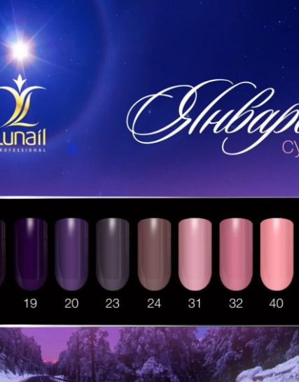 Collection January twilight 10 ml