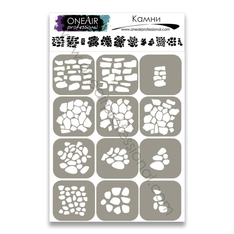 """Stencils for airbrushing on nails OneAir """"Stones"""""""